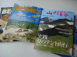 book 003.JPG