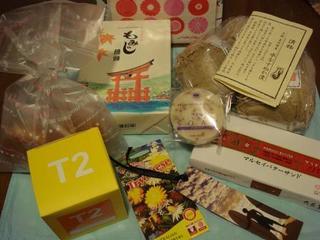 fukuoka off2 004kai.jpg