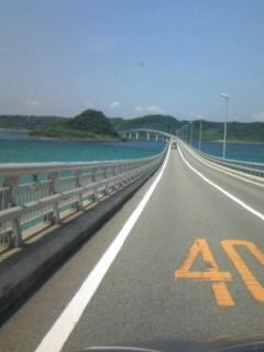 tsunoshima 011.JPG