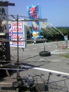 tsunoshima 017.JPG