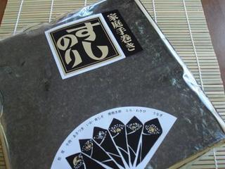 2010 1-2 013.JPG
