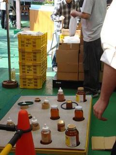 honey festival 001.JPG