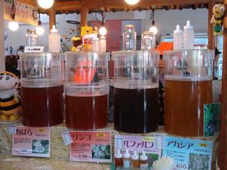 honey festival 011.JPG