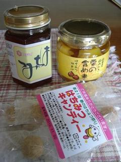 honey festival 051.JPG