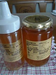 honey festival 053.JPG