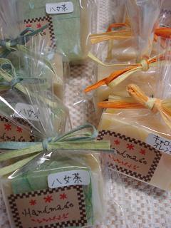 shop 004kai.jpg